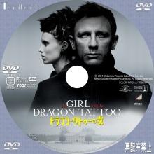 Tanitaniの映画 自作DVDラベル&BDラベル-ドラゴン・タトゥーの女