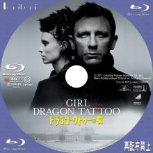 Tanitaniの映画 自作DVDラベル&BDラベル-ドラゴン・タトゥーの女BD