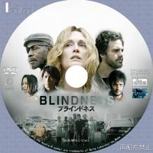 Tanitaniの映画 自作DVDラベル&BDラベル-ブラインドネス