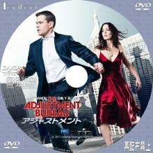 Dvd bd the adjustment bureau tanitani - The adjustment bureau streaming ...