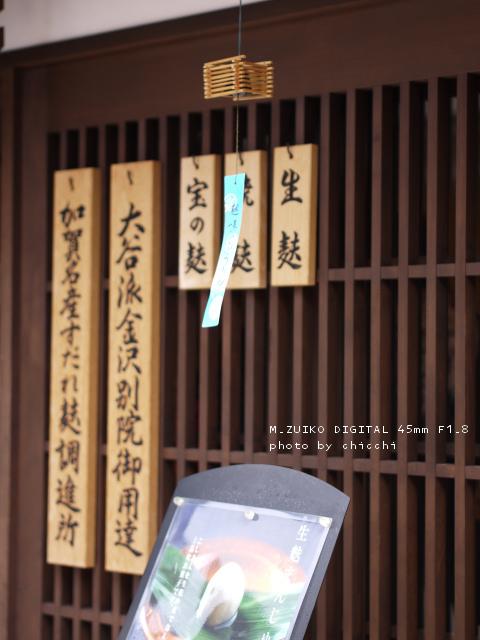ひがし茶屋街-12