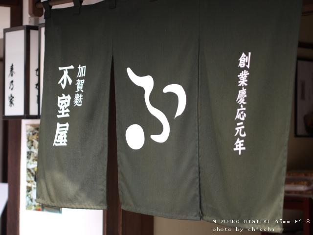 ひがし茶屋街-13