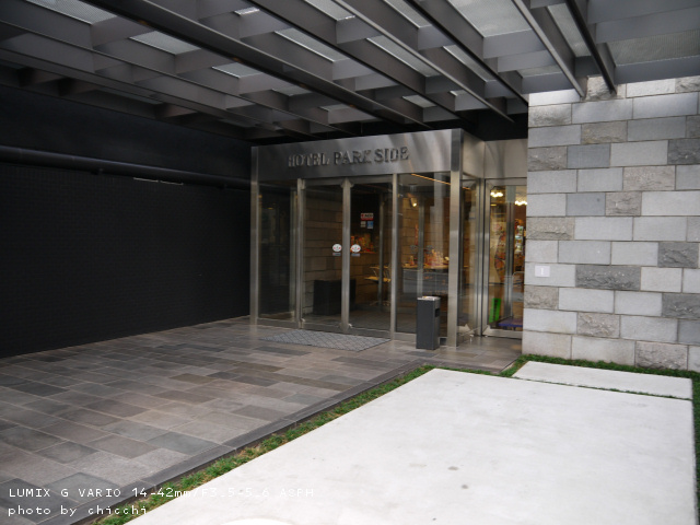 パークサイドホテル 広島 平和公園前-1