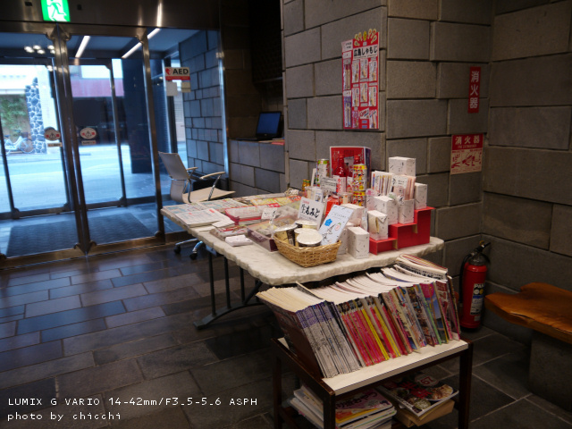 パークサイドホテル 広島 平和公園前-2
