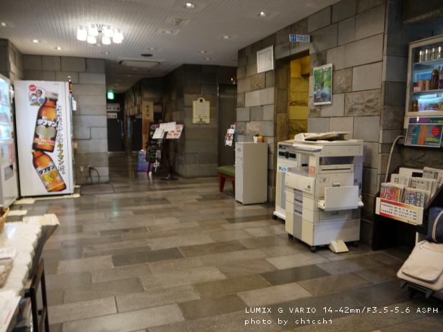 パークサイドホテル 広島 平和公園前-3
