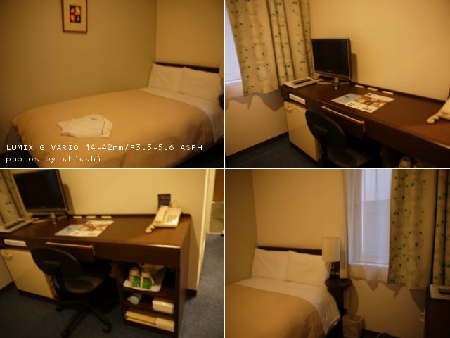 パークサイドホテル 広島 平和公園前-4