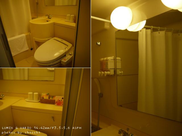 パークサイドホテル 広島 平和公園前-5