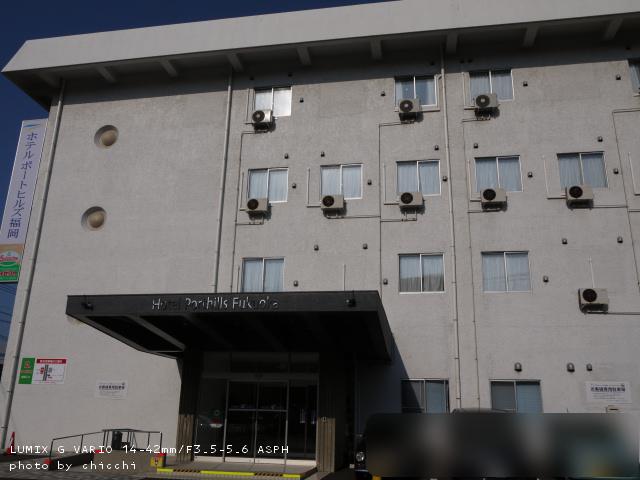 ホテルポートヒルズ福岡-1