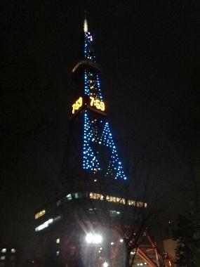 テレビ塔ライトアップ1