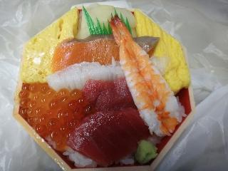 海鮮丼0520