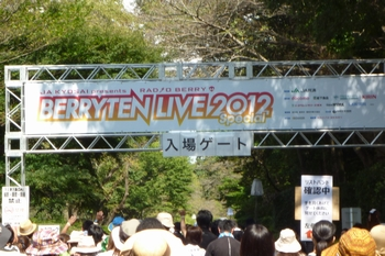 ベリテンライブ2012!