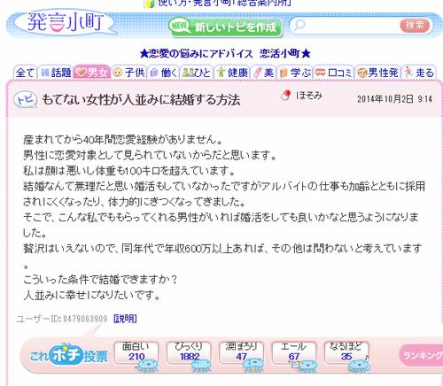 dbkk1.jpg