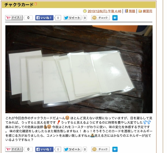hanyu2.jpg