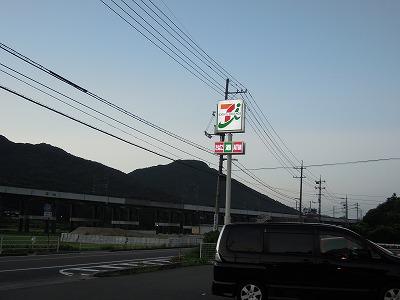 DSCN0723.jpg