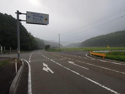 DSCN0996.jpg
