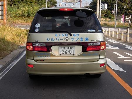 DSCN1452.jpg