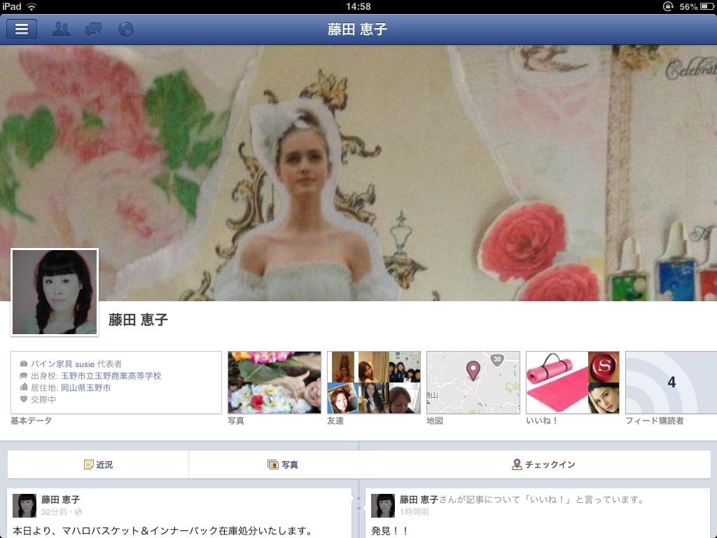 image_20121027150521.jpg