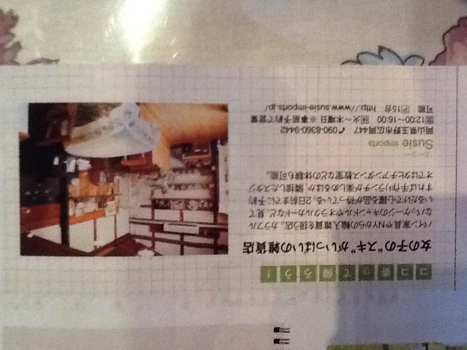 image_20121027154901.jpg