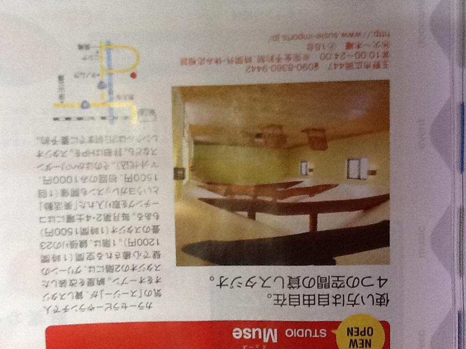 image_20121027155837.jpg
