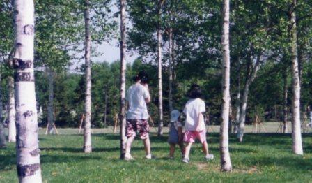 森林公園で
