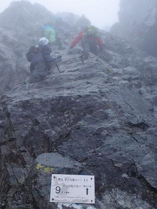 20140906剣岳12