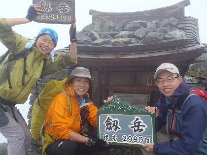 20140906剣岳17