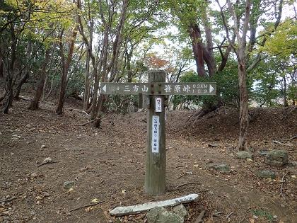 20141108養老縦走04