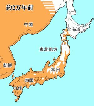 300px-Japan_glaciation.png