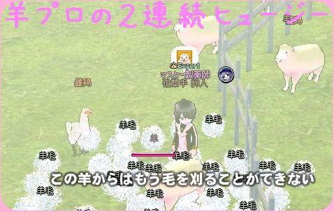 mabinogi_2012_07_30_006.jpg