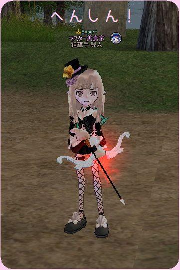 mabinogi_2012_09_20_002.jpg