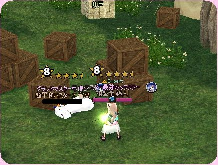 mabinogi_2012_10_02_001.jpg