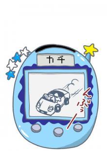 yakyuu_manga-319072.jpg