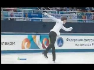 2013 RN Vladislav Sezganov FS 5