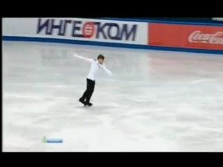 2013 RN Vladislav Sezganov FS 2
