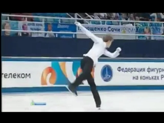 2013 RN Vladislav Sezganov FS 6