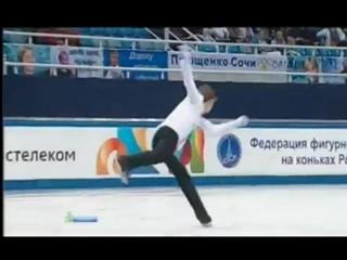 2013 RN Vladislav Sezganov FS 9
