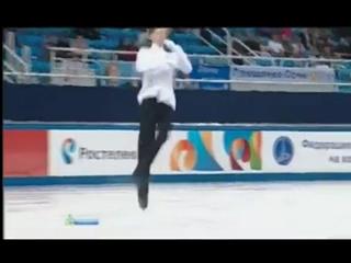 2013 RN Vladislav Sezganov FS 12