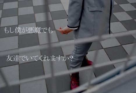 14_20120607030252.jpg