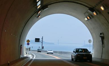 三原トンネル