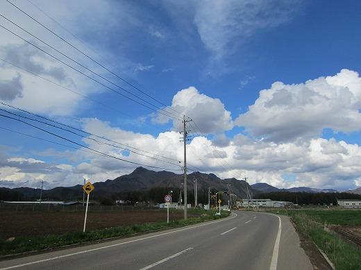 県道23号線 8
