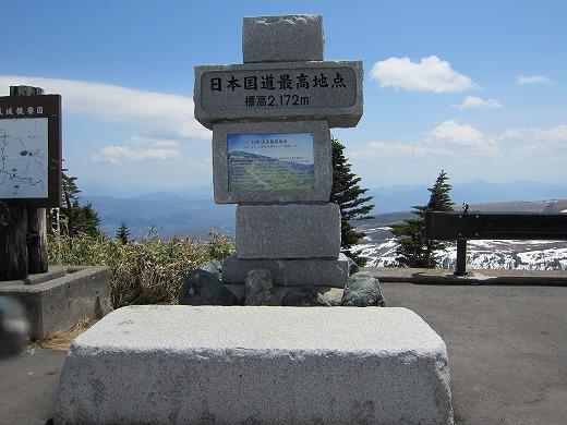 志賀草津道路 14