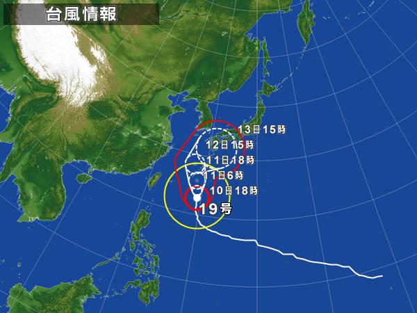 20141010台風