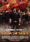 expendables2_b