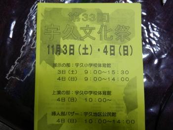 DSCN2289 (350x263)
