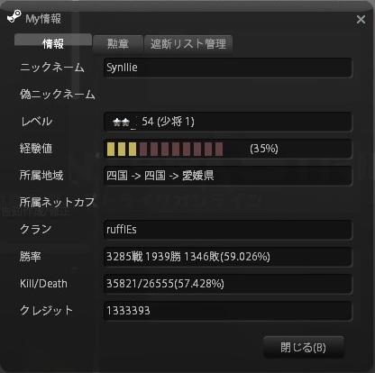 Snapshot_20120501_2053110.jpg