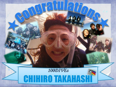 Congratulations 100