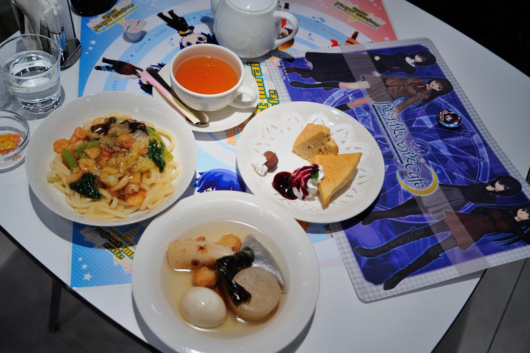 201120529_akiba_001.jpg