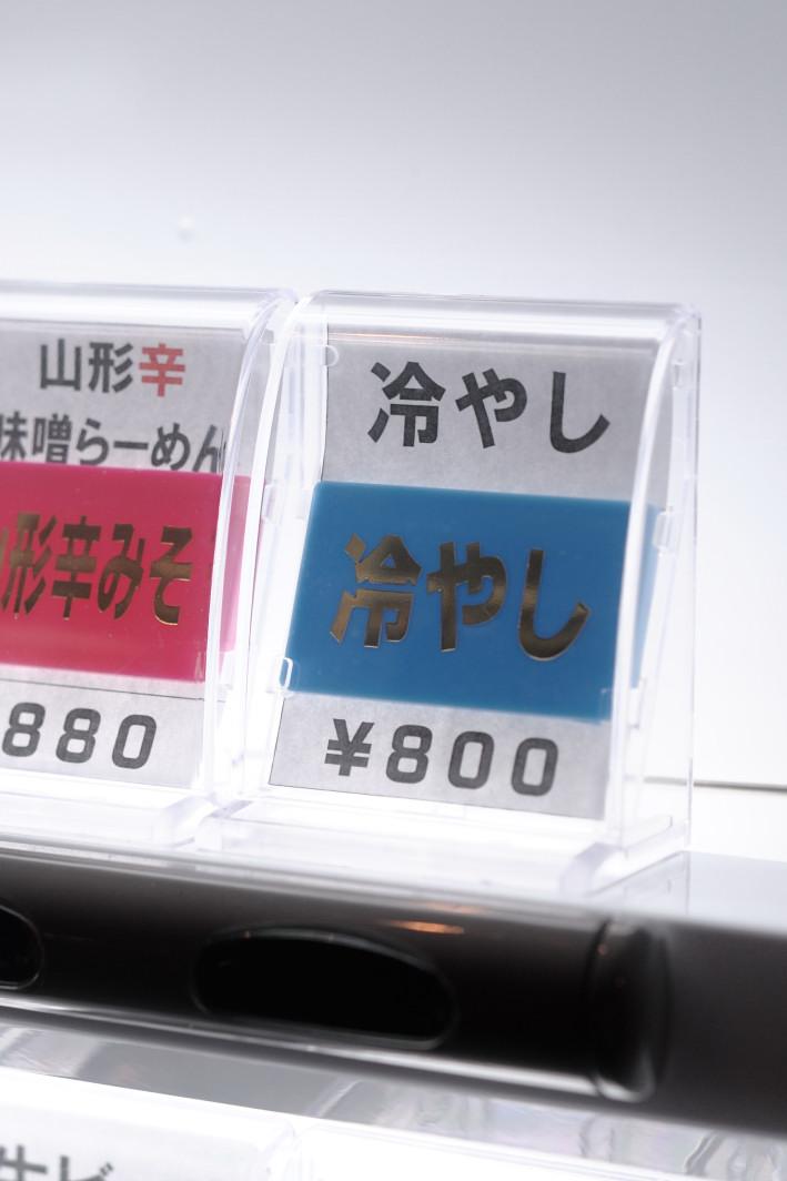 201120621_akiba_012.jpg