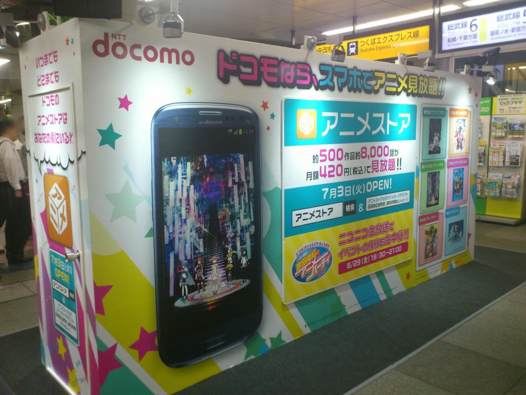 201120629_2_akiba_020.jpg