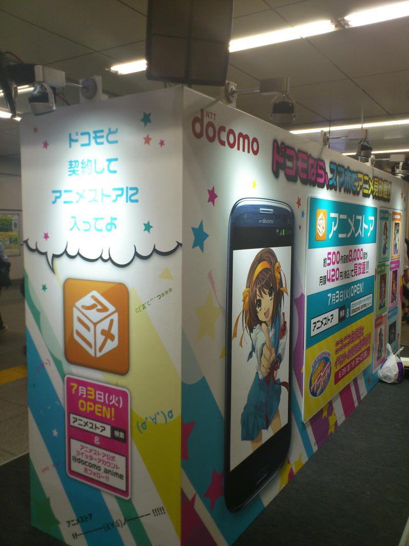 201120629_2_akiba_021.jpg